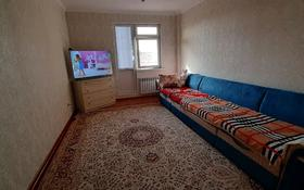 2-комнатная квартира, 56.2 м², 5/5 этаж, 15-й микрорайон 12 дом за 12 млн 〒 в Таразе