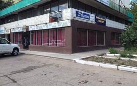 Здание, Ермекова 33 площадью 550 м² за 2.5 млн 〒 в Караганде, Казыбек би р-н