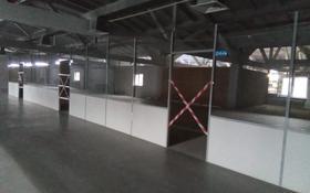 Бутик площадью 20 м², Аль фараби 37/1 за 1 500 〒 в Нур-Султане (Астане), р-н Байконур