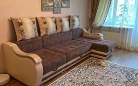 2-комнатная квартира, 43.4 м², 5/5 этаж, Алиханова 38/1 за 13.5 млн 〒 в Караганде, Казыбек би р-н
