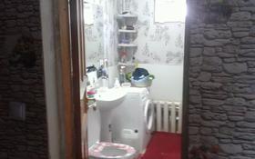 4-комнатный дом, 70 м², 8 сот., 10микр. 37 — Алатауская за 10 млн 〒 в Капчагае