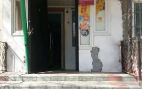 Магазин площадью 55 м², Катаева 60 — Ломова за 150 000 〒 в Павлодаре