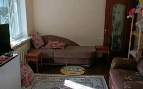 2-комнатная квартира, 44 м², 1/5 этаж, мкр Новый Город, Гоголя за 14 млн 〒 в Караганде, Казыбек би р-н
