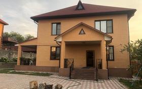 4-комнатный дом, 430 м², 11 сот., мкр Курамыс за 130 млн 〒 в Алматы, Наурызбайский р-н