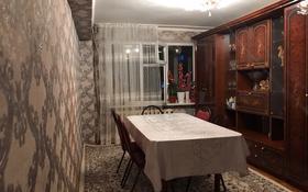 3-комнатная квартира, 61.3 м², 4/5 этаж, Акмечеть 15 за 7.9 млн 〒 в