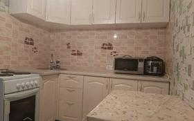 2-комнатная квартира, 48 м², 16/19 этаж, 23-15 за 20.6 млн 〒 в Нур-Султане (Астана), Алматы р-н