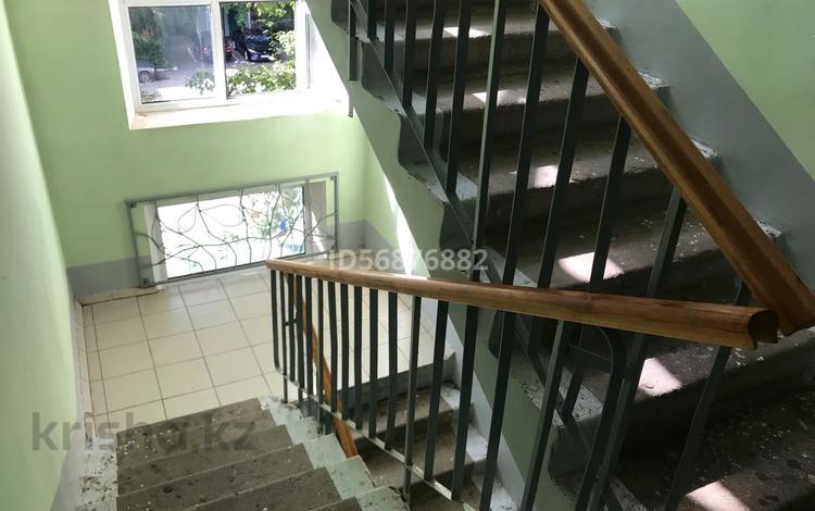 4-комнатная квартира, 78 м², 4/5 этаж, Куйши Дина 37 за 22.7 млн 〒 в Караоткеле