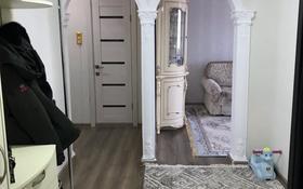 3-комнатная квартира, 64.48 м², 5/9 этаж, Кунаева 4 за 20 млн 〒 в Уральске