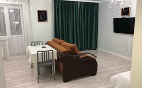 1-комнатная квартира, 35 м², 3/9 этаж посуточно, Бокенбай батыра 131 за 7 000 〒 в Актобе
