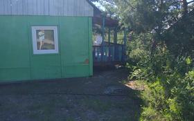 1-комнатный дом посуточно, 37 м², 2.5 сот., Орион за 10 000 〒 в Новой бухтарме