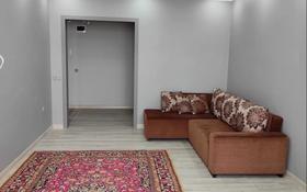 1-комнатная квартира, 58 м², 7/9 этаж помесячно, Кердери 120 — Остановка школьник за 150 000 〒 в Уральске