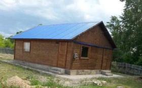 4-комнатный дом посуточно, 48 м², На озере за 20 000 〒 в