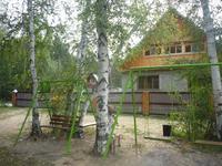 5-комнатный дом посуточно, 150 м², 20 сот.