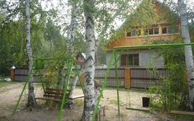 5-комнатный дом посуточно, 150 м², 20 сот., Бурабай (Боровое) за 50 000 〒
