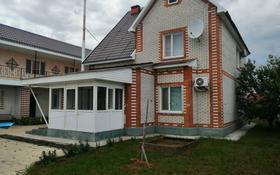 6-комнатный дом, 200 м², 7.2 сот., Жубанова 2 за 55 млн 〒 в Уральске