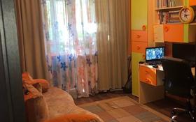 3-комнатная квартира, 62 м², 4/9 этаж, Сатпаева 12/1 за 25 млн 〒 в Усть-Каменогорске