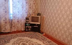 1-комнатная квартира, 36.1 м², 4/4 этаж, Нұрсылтан Назарбаев даңғылы 2б за 3.2 млн 〒 в