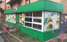 Магазин площадью 70 м², 187 — Косшыгугулы за 13 млн 〒 в Нур-Султане (Астане), Сарыарка р-н