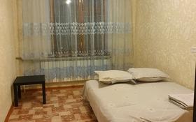 2-комнатная квартира, 52 м², 9/9 этаж посуточно, Абая 49 — Ауэзова за 4 000 〒 в Экибастузе