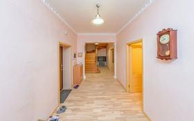 5-комнатная квартира, 190 м², 7/13 этаж, Кенесары за 55 млн 〒 в Нур-Султане (Астане), р-н Байконур