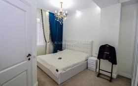 10-комнатный дом, 728 м², 7 сот., Горная за 680 млн 〒 в Алматы, Медеуский р-н