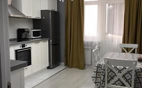 3-комнатная квартира, 100 м² помесячно, Сарайшык 5 за 200 000 〒 в Нур-Султане (Астана)