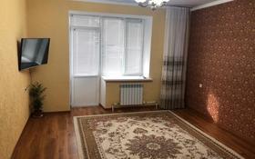 1-комнатная квартира, 46 м², 4/5 этаж, мкр Нурсая, Мкр Нурсая за 12 млн 〒 в Атырау, мкр Нурсая