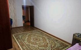 2-комнатная квартира, 59.2 м², 4/9 этаж, мкр Нурсат 2 23 — Щаяхметова за 19.5 млн 〒 в Шымкенте, Каратауский р-н
