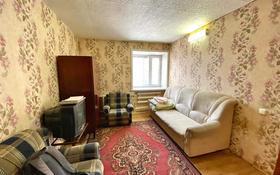 1-комнатная квартира, 30.4 м², 1/4 этаж, Пичугина 251/2 за 7.8 млн 〒 в Караганде, Казыбек би р-н