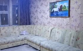 2-комнатная квартира, 45 м², 1/5 этаж по часам, Казыбек би 179 за 1 000 〒 в Таразе