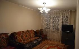 2-комнатная квартира, 42.4 м², 1/4 этаж, мкр Мамыр-2, Абая 21 — Саина за 15.7 млн 〒 в Алматы, Ауэзовский р-н