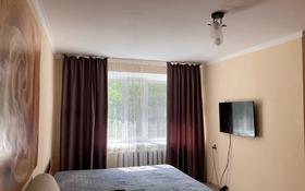1-комнатная квартира, 37 м², 2/4 этаж посуточно, Дуйсембаева 10 — Кеншилер за 6 000 〒 в Экибастузе