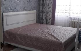 2-комнатная квартира, 65 м², 5/7 этаж, 7 микрорайон 18 за 20 млн 〒 в Талдыкоргане