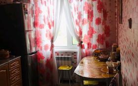 2 комнаты, 14 м², Валиханова 174 за 25 000 〒 в Кокшетау