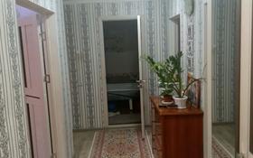 3-комнатная квартира, 70 м², 2/5 этаж, мкр Кунаева за 20 млн 〒 в Уральске, мкр Кунаева