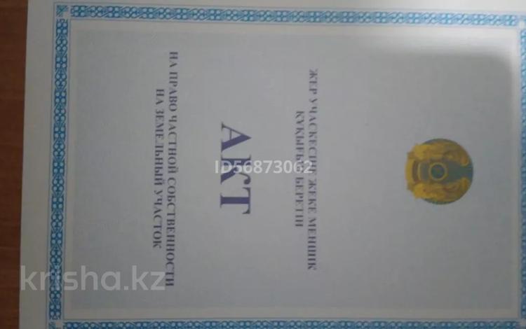 """Участок 12 соток, СТ """"Казахстан"""" 50 за 500 000 〒 в Петропавловске"""