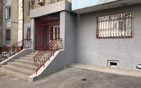 Магазин площадью 120 м², Мира 78/7 1 за 20 млн 〒 в Темиртау
