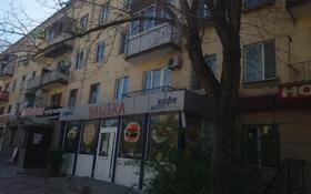 2-комнатная квартира, 43 м², 4/4 этаж, Ленина 40 — Молдагуловой за 8.5 млн 〒 в Балхаше
