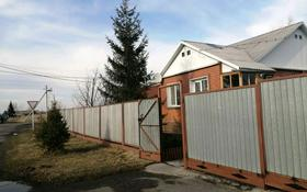 3-комнатный дом, 100 м², 13 сот., Бишкуль за 25 млн 〒 в Петропавловске
