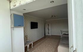 2-комнатная квартира, 62 м², 4/5 этаж, Алашахана 20а за 18 млн 〒 в Жезказгане