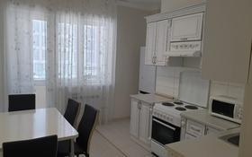 2-комнатная квартира, 70 м², 3/12 этаж помесячно, Бектурова 1/1 за 160 000 〒 в Нур-Султане (Астана), Есильский р-н