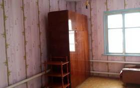4-комнатный дом, 80 м², 8 сот., Садчиковка за 4.5 млн 〒 в Садчикове