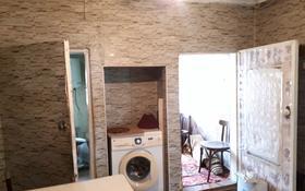 2-комнатный дом, 25 м², 1.4 сот., Апорт за 7.5 млн 〒 в Алматы, Медеуский р-н