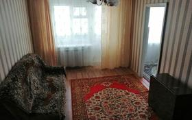 2-комнатная квартира, 43 м², 2/5 этаж, 1 мкр 25 за 5.5 млн 〒 в Лисаковске