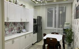 2-комнатная квартира, 83 м², 5/8 этаж помесячно, Мангилик ел 23 за 200 000 〒 в Нур-Султане (Астана), Есиль р-н