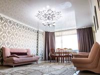2-комнатная квартира, 76 м², 4/5 этаж посуточно, проспект Каныша Сатпаева 50Б за 16 000 〒 в Атырау
