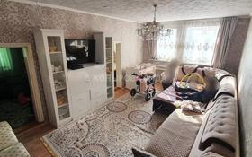 4-комнатный дом, 60 м², 18 сот., Жансегирова за 7.2 млн 〒 в Бактыбая жолбарысулах