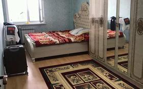 2-комнатная квартира, 62 м², 6/9 этаж помесячно, Мкр.Нурсат 23 за 100 000 〒 в Шымкенте, Каратауский р-н