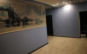 5-комнатный дом, 247 м², 10 сот., Карасай батыра 270б за 22 млн 〒 в Талгаре