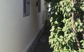 4-комнатный дом, 62 м², 5 сот., 4-й Целиноградский переулок 11 за 6.5 млн 〒 в Таразе